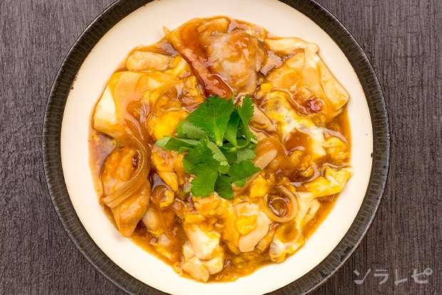 鶏肉と豆腐の卵とじ_main2