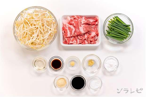豚肉とニンニクの芽炒め_main3