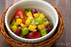 お豆サラダ