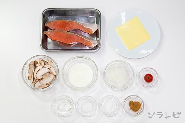 鮭のミルク味噌チーズ焼き_main3