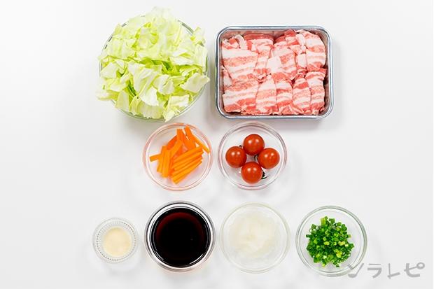 豚肉と野菜のポン酢ジュレ和え_main3