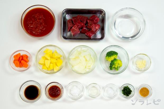 牛肉のトマトスープ煮_main3