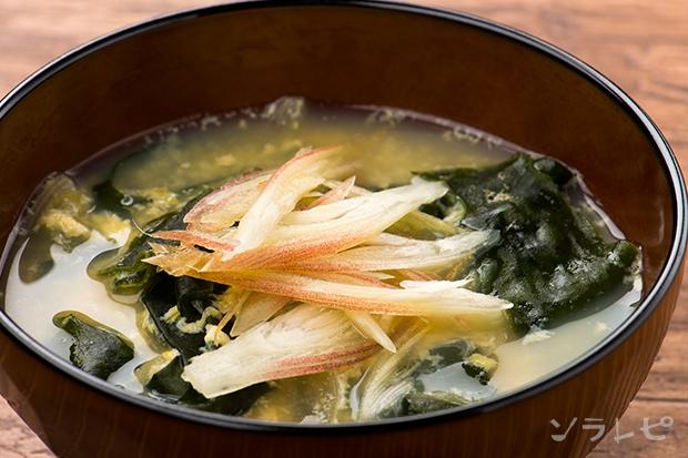 ワカメとミョウガのスープ