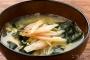 ワカメとミョウガのスープ_sub1