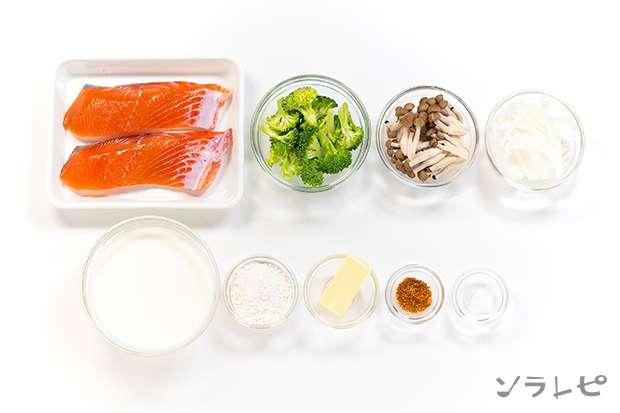 鮭のホワイトソース煮_main3