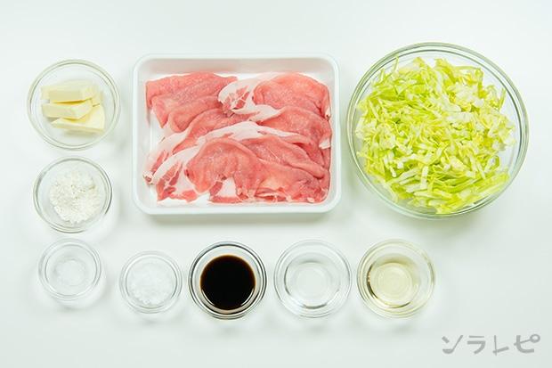 キャベツの肉巻き_main3