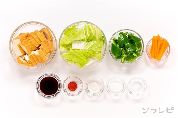 厚揚げと野菜のオイスターソース炒め_main3