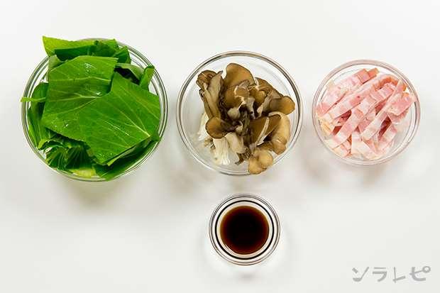 チンゲンサイとベーコンのオイスター炒め_main3