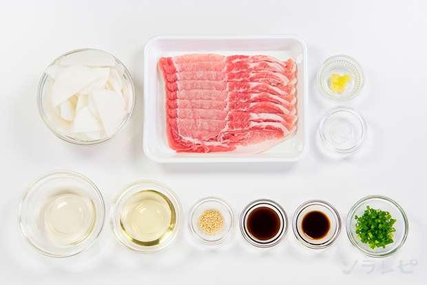 豚肉と大根の炒め煮_main3