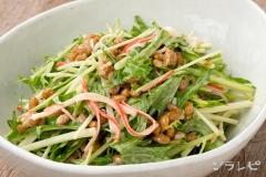 水菜とカニカマの納豆サラダ