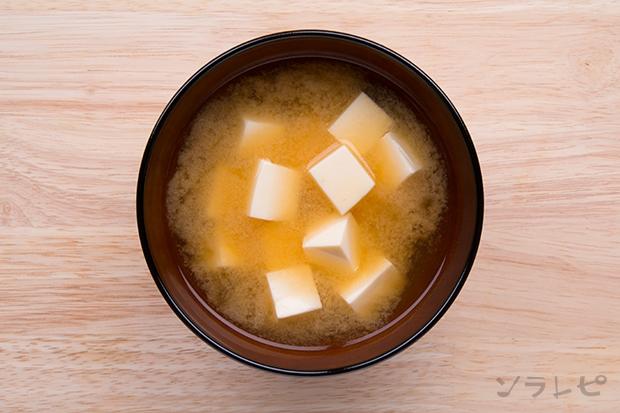 豆腐の味噌汁_main2