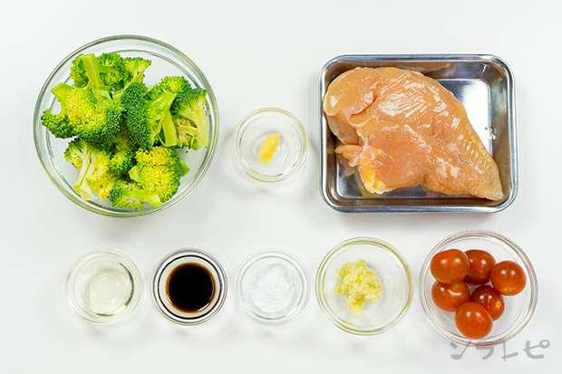 鶏肉とブロッコリーのニンニク炒め_main3