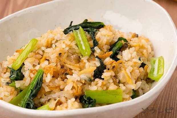 あさりと小松菜の和風チャーハン_main1