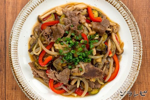 牛肉と野菜のオイスターソース炒め_main2