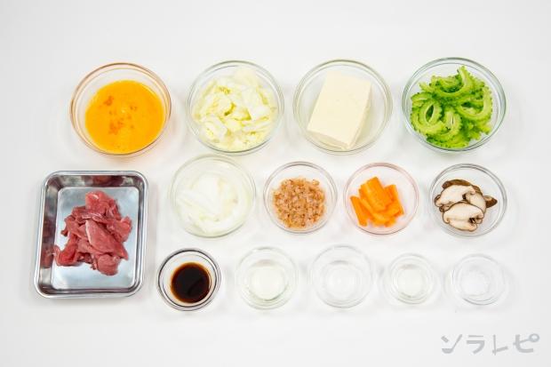 野菜たっぷりゴーヤーチャンプル_main3
