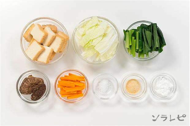 厚揚げと野菜の塩あんかけ炒め_main3