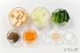 厚揚げと野菜の塩あんかけ炒め_sub3