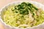 キャベツと蒸し鶏のゴマサラダ_sub1