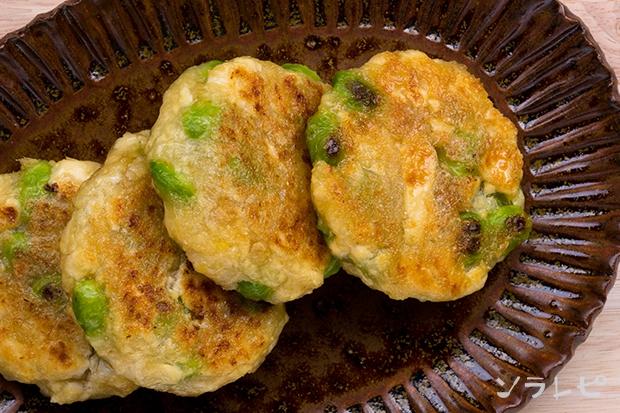 枝豆と豆腐のお焼き_main2