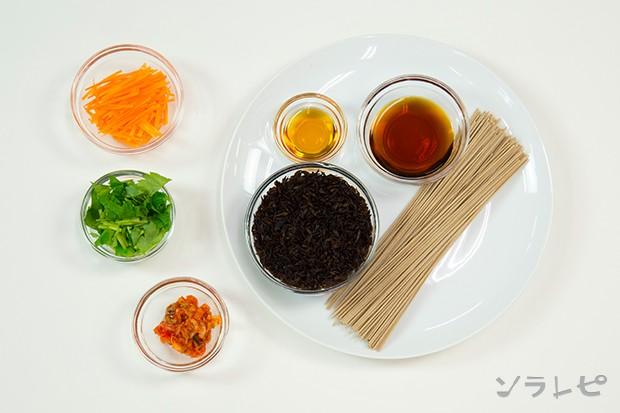 蕎麦サラダ_main3