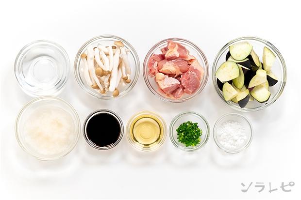 鶏肉と野菜のみぞれ煮_main3