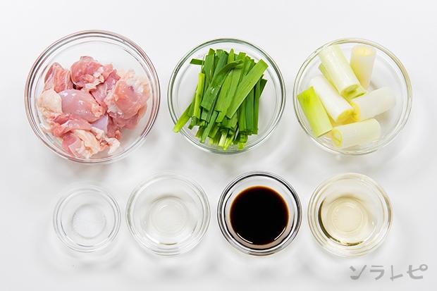 鶏肉と長ネギの甘辛炒め_main3