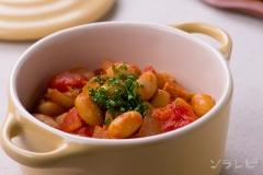 トマト煮ビーンズ