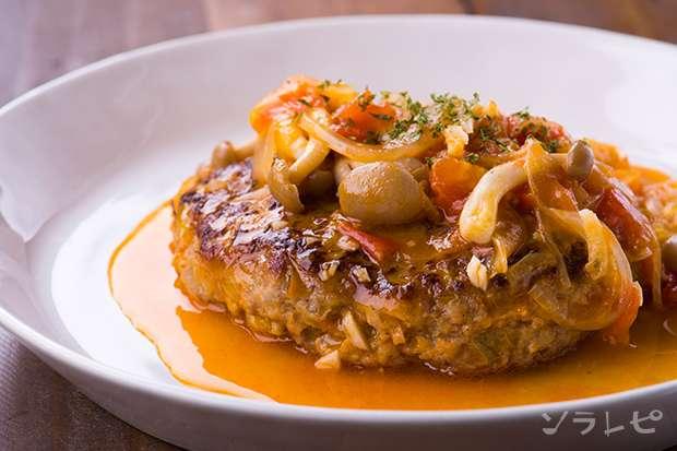 トマトとキノコの煮込みハンバーグ_main1
