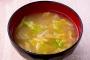白菜の味噌汁_sub1