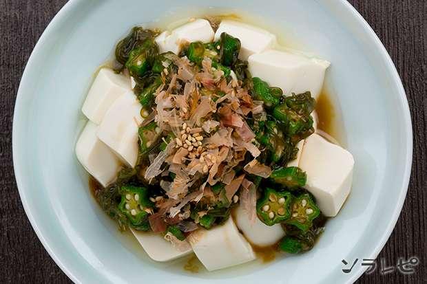 豆腐のネバネバサラダ_main2