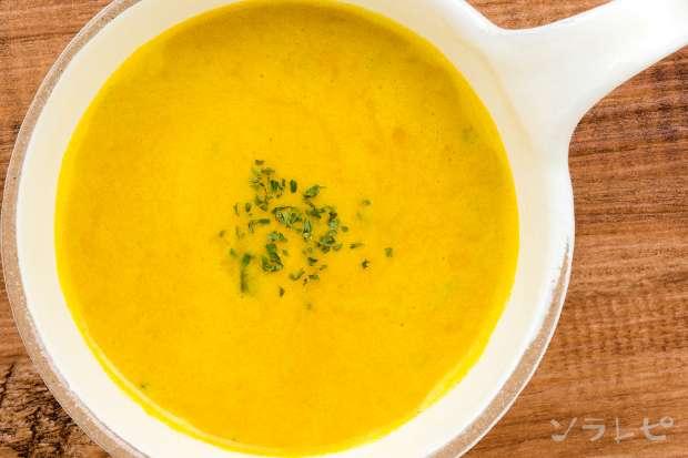 かぼちゃスープ_main2