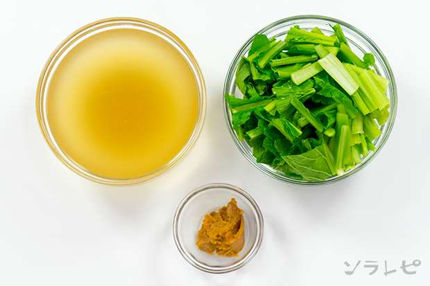 小松菜の味噌汁_main3
