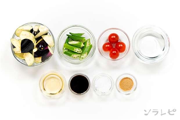 夏野菜のさっぱり煮_main3