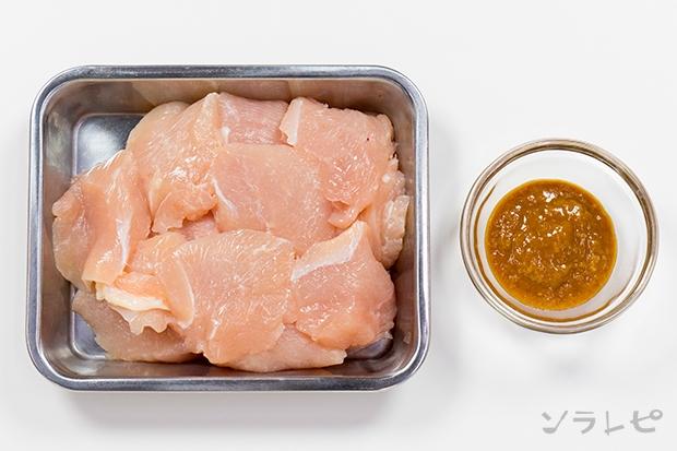 鶏肉の醤油麹焼き_main3