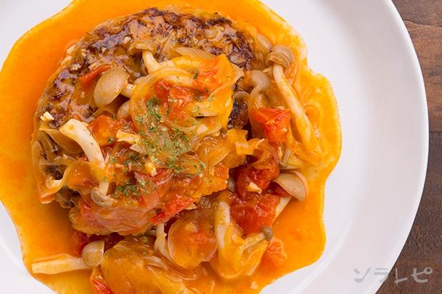 トマト煮込みハンバーグ_main2
