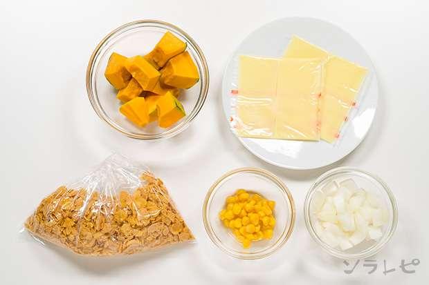 チーズ入りカボチャのフレークコロッケ_main3