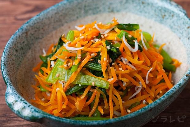 小松菜とニンジンのシラス和え_main1