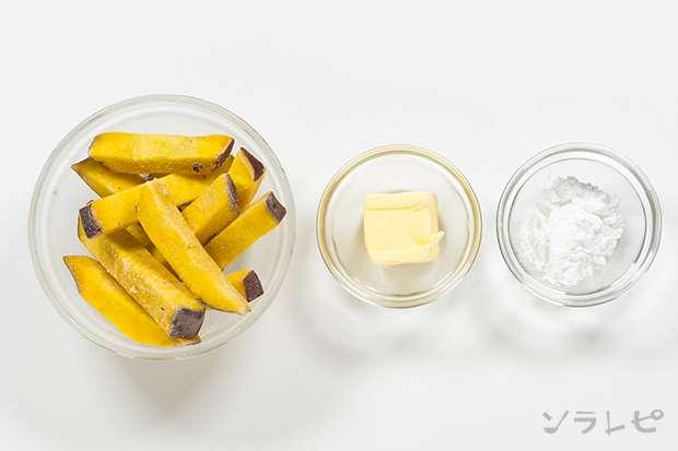 さつまいものバター焼き_main3