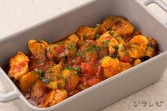 鶏肉と茄子のトマト煮