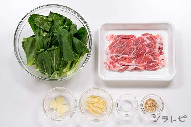 豚肉とチンゲンサイの塩炒め_main3