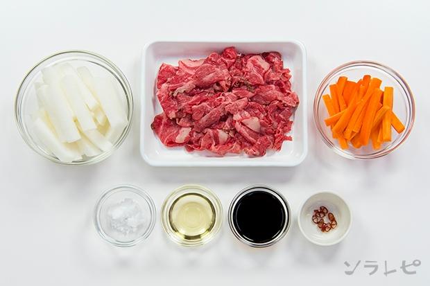 大根とニンジンの牛肉きんぴら_main3