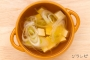 豆腐と長ネギのスープ_sub2
