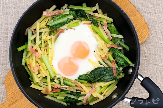 小松菜とじゃが芋の巣ごもりたまご_main2