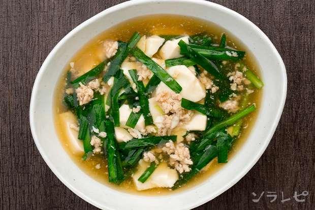 豆腐の挽肉ニラあんかけ_main2