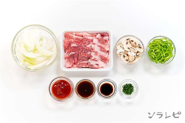 豚肉のケチャップ炒め_main3