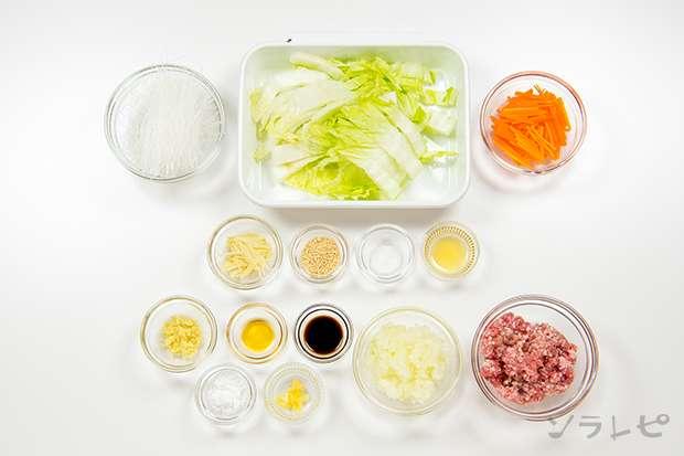 肉団子と白菜のスープ煮_main3