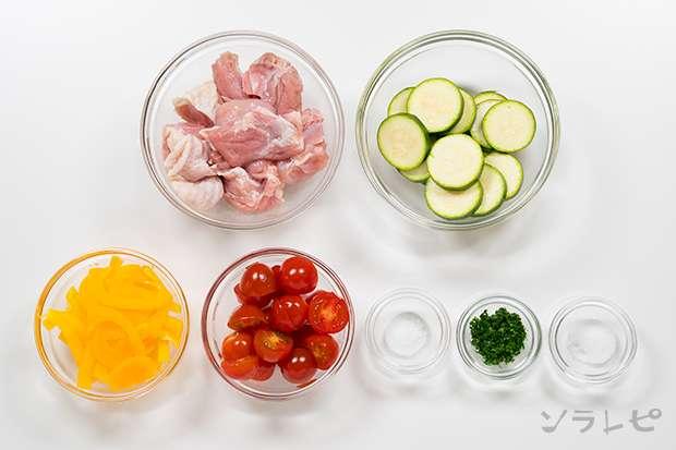 夏野菜と鶏肉の包み焼き_main3
