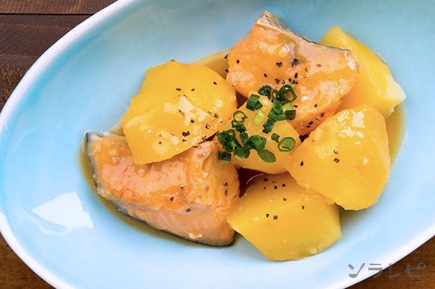 ジャガイモと鮭の味噌バター煮_main2