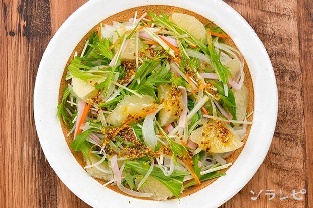 水菜とグレープフルーツのさっぱりサラダ_main2