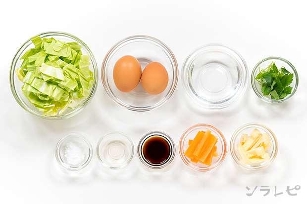 キャベツの卵とじ_main3